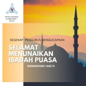 Read more about the article Selamat Menunaikan Ibadah Puasa Ramadhan