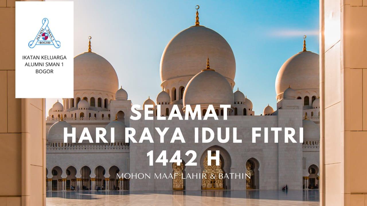 You are currently viewing Selamat Hari Raya Idul Fitri 1442 H
